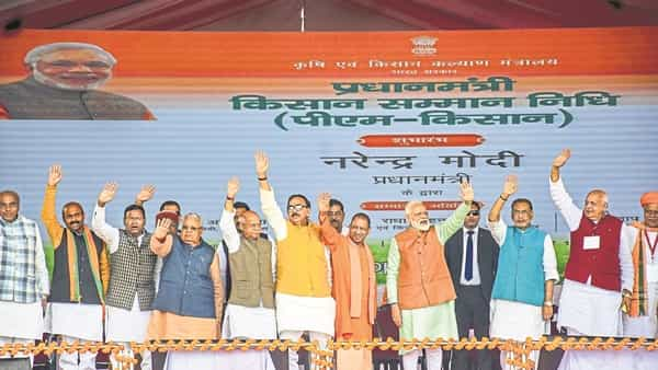 Prime Minister Narendra Modi with BJP leaders during the launch of PM-Kisan scheme in Gorakhpur on Sunday (Photo: PTI)