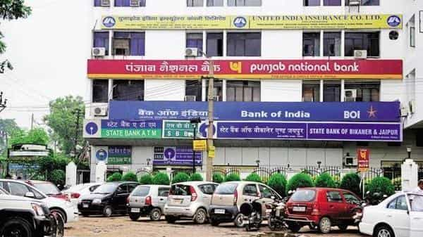 The home ministry recently made changes in the circular by including CEOs of PSBs in the list of officials who can make request for issuance of LOCs.