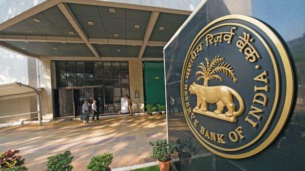 The Reserve Bank of India (RBI) headquarters in Mumbai. (Aniruddha Chowdhury/Mint)