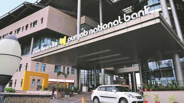 PNB likely to take control of OBC, Andhra Bank and Allahabad Bank: Report
