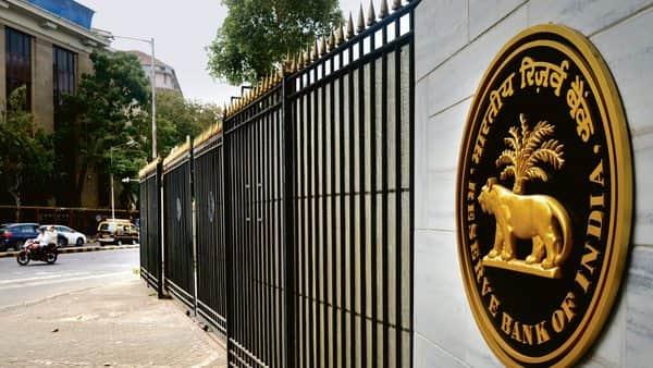 RBI to infuse ₹12,500 crore liquidity through bond purchases