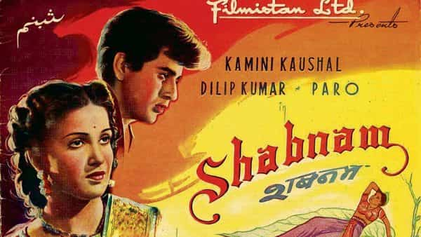 A poster for 'Shabnam', a 1949 film starring Kamini Kaushal and Dilip Kumar.
