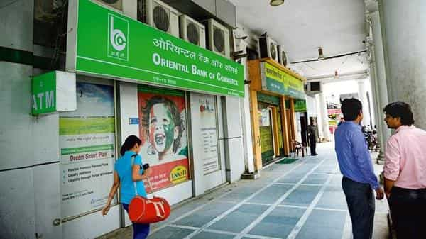 Oriental Bank's interest income grew 15% to  ₹4,919.82 crore in the three months ended 30 June from a year earlier (Photo: Pradeep Gaur/Mint)