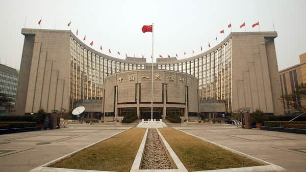 A file photo of Bank of China