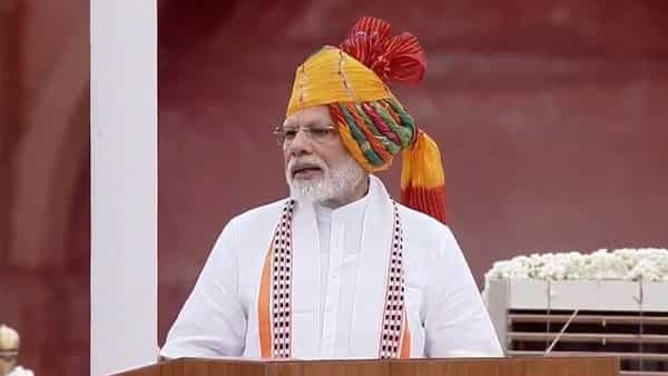 Prime Minister Narendra Modi addresses the nation on 73rd Independence Day. (Photo: ANI)