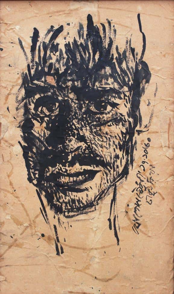 'Self Portrait', 1960