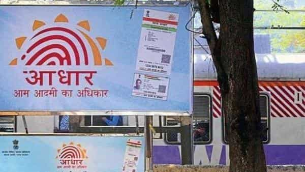 Aadhaar card: No documents required to update mobile number, photo and mail id, says UIDAI