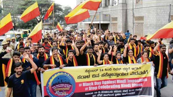 Language pride should move beyond symbolic street and social media protests to a defence of plurality.  (Photo: Sharan Basappa/Mint)