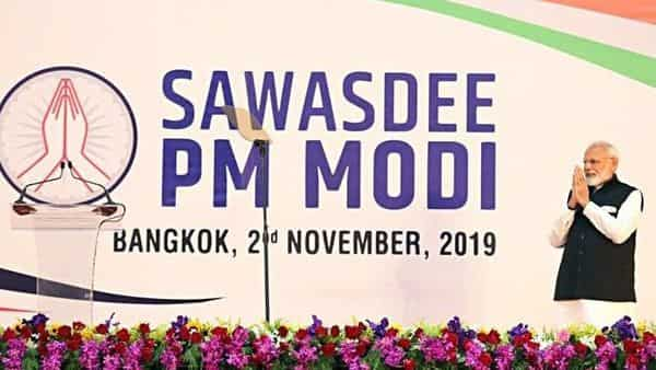 Prime Minister Narendra Modi arrives to address Indian diaspora during the 'Sawasdee PM Modi' event in Bangkok on Saturday (Photo: ANI)