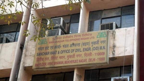 The scheme, based on Gujarat Model of VRS, will be open for employees till December 3, 2019. (HT )