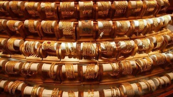 Gold Rises For Third Day In A Row But