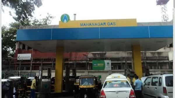 Shares of Mahanagar Gas on fire after Q2 results