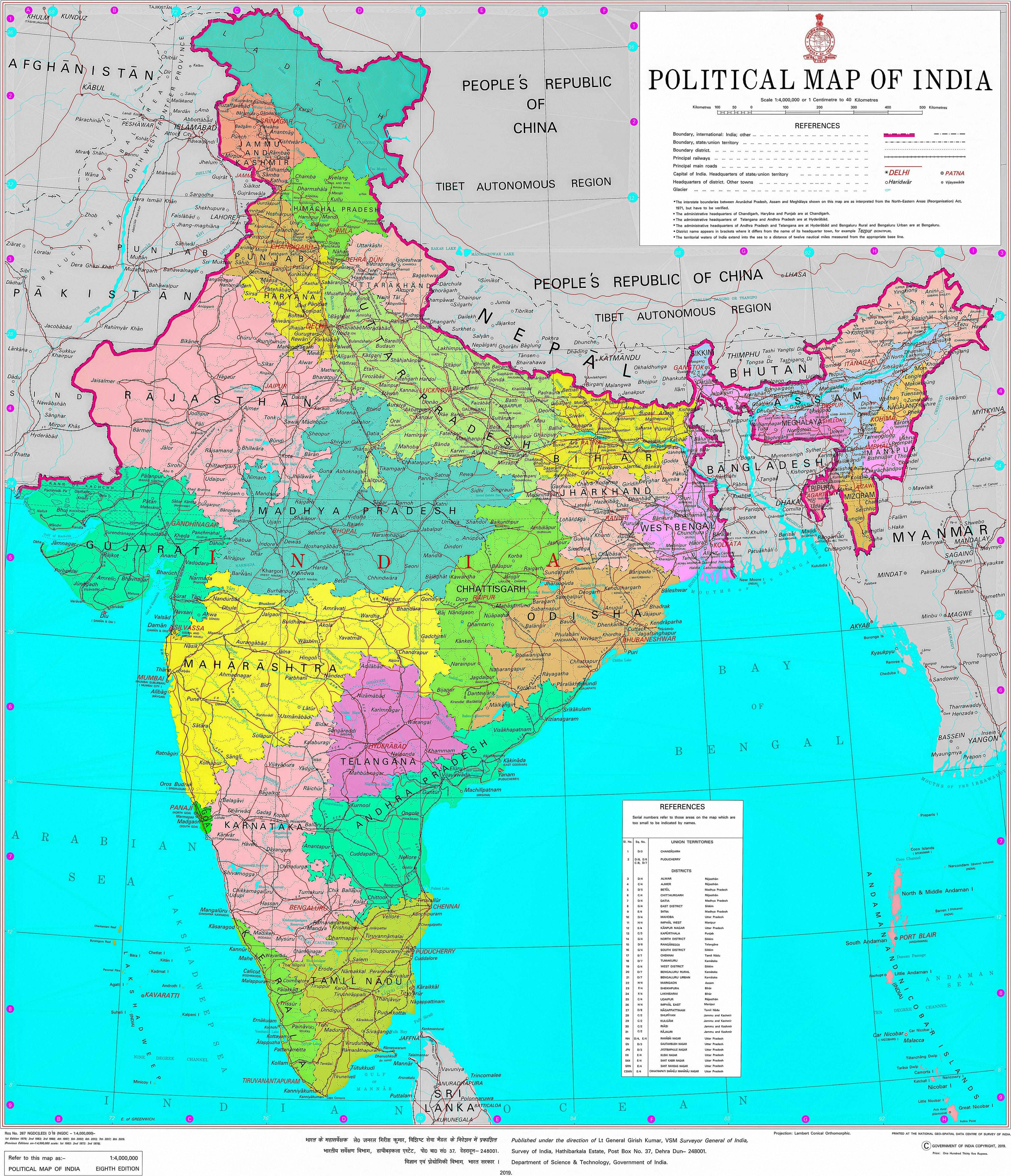 New political map of India – Civilsdaily