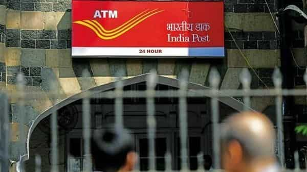 Post Office ATM card daily withdrawal limit, transactions charges, other details