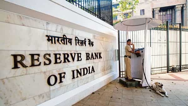 The decision to hold rates was a unanimous one by all the six members of the monetary policy committee (Photo: Aniruddha Chowdhury/Mint)
