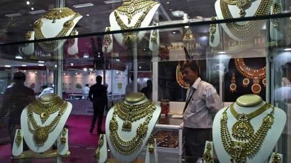 Gold prices: On MCX, gold rates tumbled to  ₹37,685 per 10 gram
