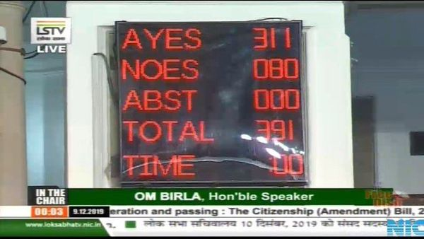 The bill aims to provide citizenship to those who had been forced to seek shelter in India because of religious persecution. (ANI )