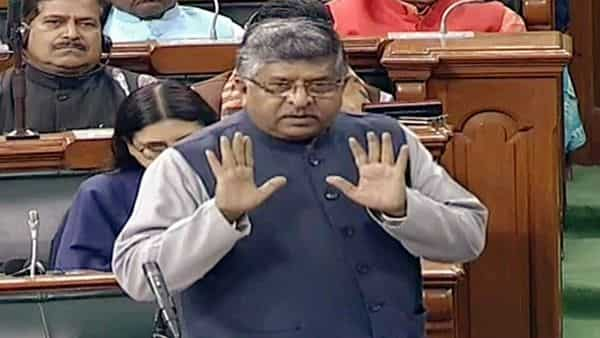 Union Minister for Law and Justice Ravi Shankar Prasad speaks in Lok Sabha during the Winter Session of Parliament, in New Delhi on Tuesday (Photo: ANI)