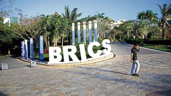 NDB was founded by BRICS countries to leverage capital for development purposes.