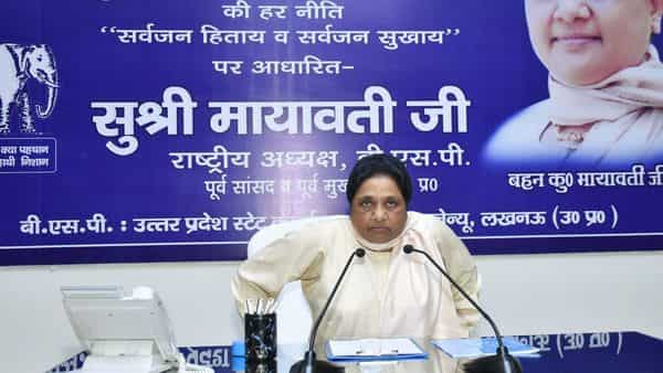 BSP Supremo Mayawati holds a meeting with senior party leaders at the party office in Lucknow on Sunday (Photo: ANI)