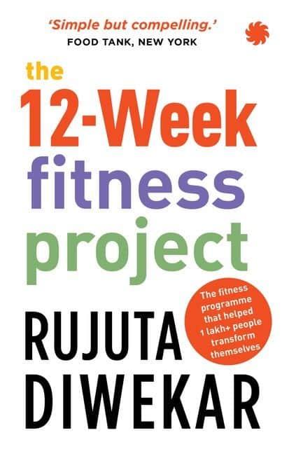 The 12-Week Fitness Project: By Rujuta Diwekar, Juggernaut, 208 pages,  <span class='webrupee'>₹</span>199.