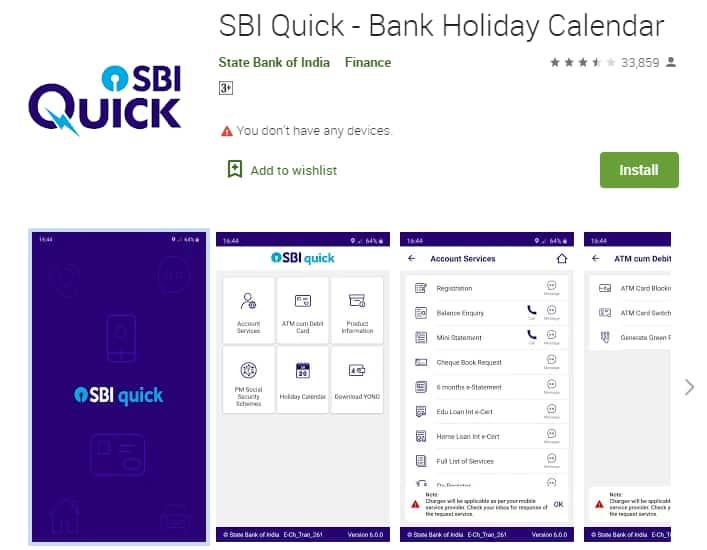 SBI holiday calendar is now in SBI Quick app.