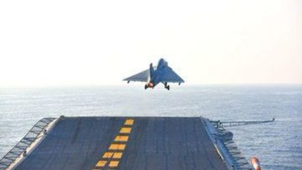 The ski-jump is the upwardly curved ramp on the deck of aircraft carriers designed to provide sufficient take-off lift for fighter jets.