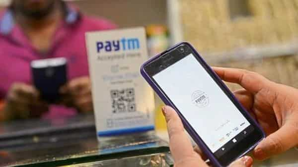 The accused in the Paytm KYC fraud case bought cash vouchers of Big Bazaar. (Mint)
