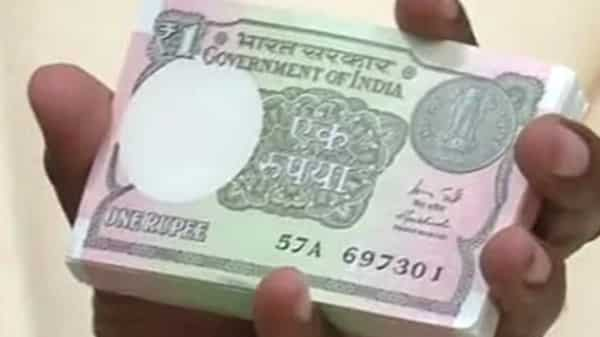 The old one rupee denomination note.