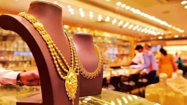 Gold prices today fall after two days of gains, silver rates decline - Livemint thumbnail