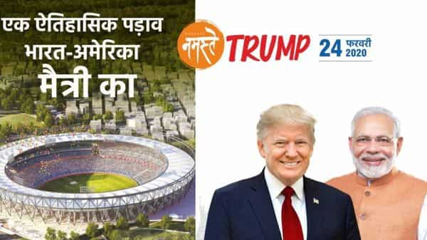 Image result for namaste trump