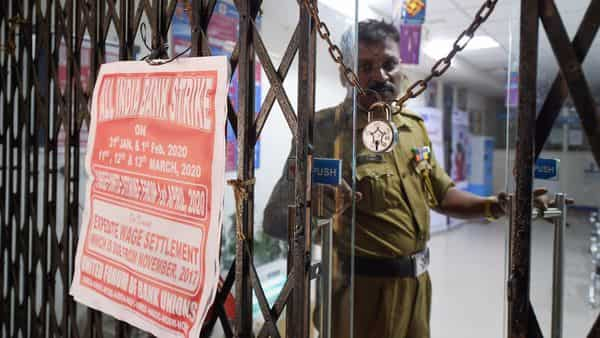 Bank unions had observed a two-day nationwide bank strike on January 31 and February 1 to demand a pay hike. (PTI)
