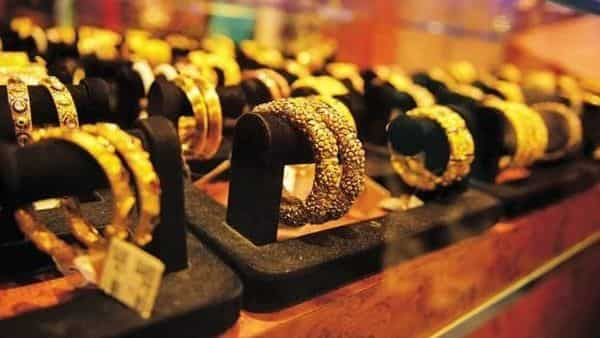 Gold rate today: On MCX, prices fell to  ₹43,314 per 10 gram