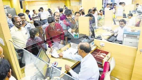 Bank branches are open, do not believe in rumours, clarifies govt