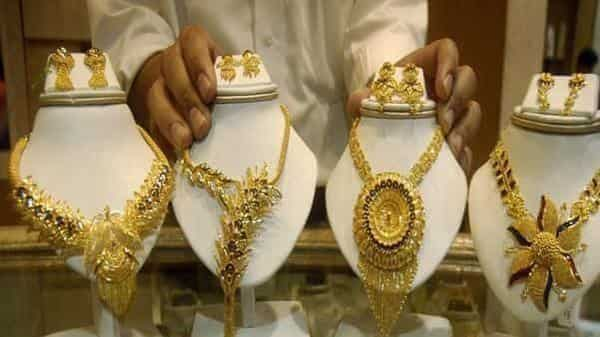 Gold Price Today After 3 Day Fall