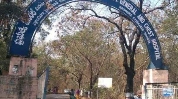 Entry gate of government chest hospital in Hyderabad