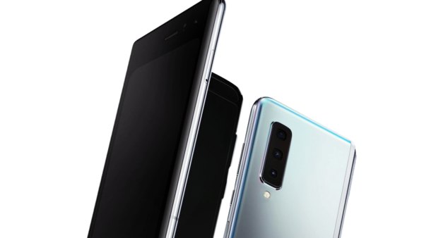 The current Galaxy Fold flagship