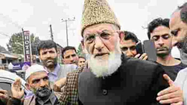 File photo of Syed Ali Shah Geelani (Photo: HT)