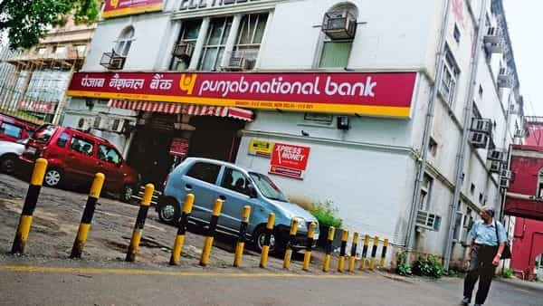 PNB reports fraud of ₹3,688.5 cr in DHFL account