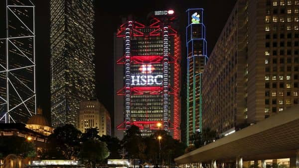 The HSBC headquarters is lit up at the Central Financial District in Hong Kong. (REUTERS)