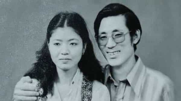 Meiyang Chang's mother, Gaichen Chang, and father, Khai Chin Chang in the 1970s;  (Photo courtesy: Meiyang Chang)