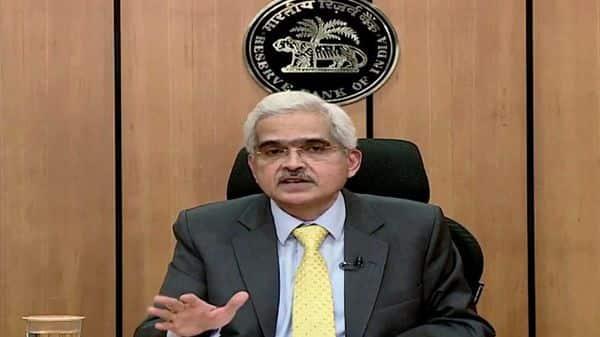 RBI Governor (ANI)