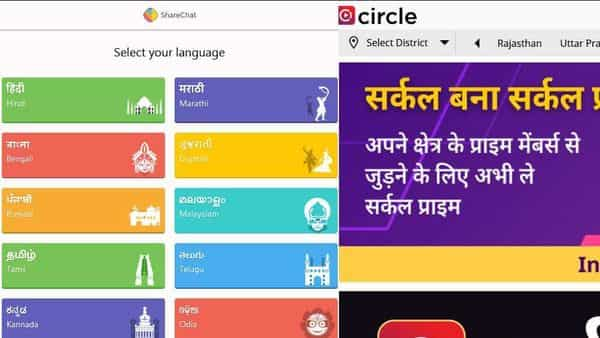 Circle Internet provides local information to Indian language internet users in tier-II and tier-III cities