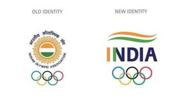 The flag's tricolour has been integrated vertically into the word INDIA, in a non-fuss aesthetic that can stand the test of time. (Business Wire India)