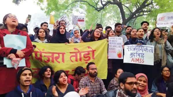 An anti-CAA protest by the Pinjra Tod feminist collective on 19 December in Delhi. (Facebook.Com/Pinjratod)