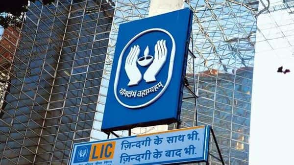 IDBI Bank plans to ask LIC to contribute capital proportionately in the QIP so that its holding continues to be 51%.