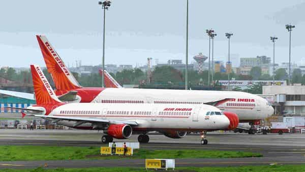 The deadline for submitting bids for the national carrier is expected to be extended further amid investor concerns.mint