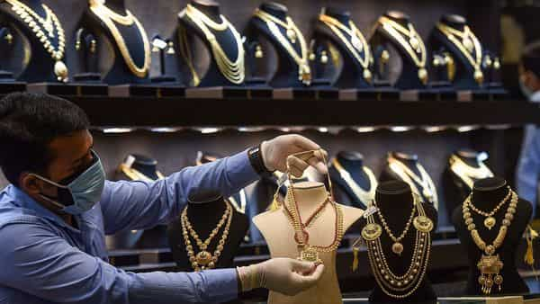 Gold rates today: Prices on MCX edged higher to  ₹50,343 per 10 gram