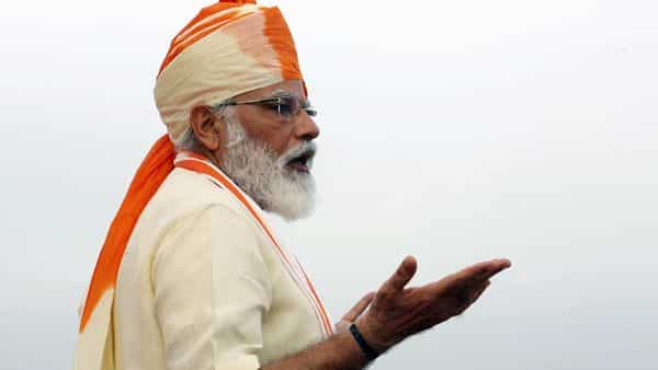 Prime Minister Narendra Modi launched the National Digital Health Mission on 15th August 2020