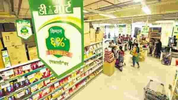 'The progress of the pandemic and its impact on consumer spending during the festival period will determine our financial performance for the next quarter,' says the company (Photo: Mint)